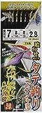ハヤブサ(Hayabusa) 船極喰わせサビキ タテ釣りスペシャル ホロフラッシュMIX&サバ皮 7本鈎 SS424 7-8-8