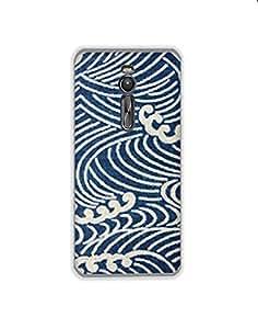 Asus Zenfone 2 nkt03 (353) Mobile Case by Leader