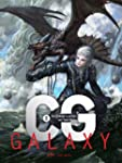 CG Galaxy I: Top Chinese CG Artists a...
