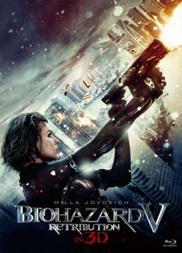 バイオハザードV リトリビューション ブルーレイIN 3D(初回生産限定) [Blu-ray]