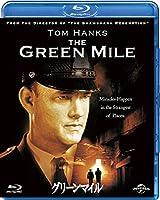 グリーンマイル [Blu-ray]