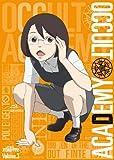 世紀末オカルト学院 Volume.3(完全生産限定版) [DVD]
