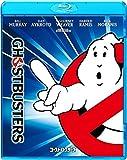 ゴーストバスターズ [Blu-ray]