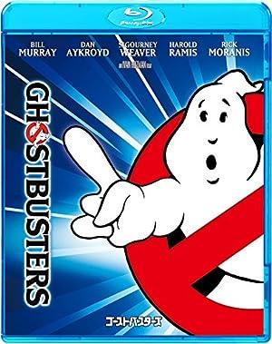 ゴーストバスターズ [SPE BEST] [Blu-ray]
