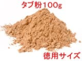 お香原料 タブ粉/たぶ粉 100g