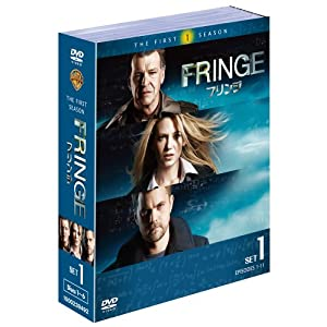 FRINGE / フリンジ 〈ファースト・シーズン〉セット1 [DVD]