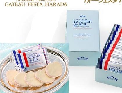 ガトーフェスタハラダ グーテ・デ・ロワ ホワイトチョコレート 化粧中箱 W3
