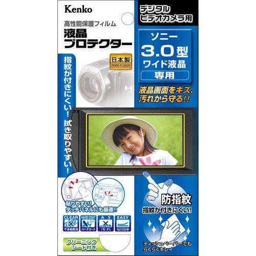 Kenko 液晶保護フィルム 液晶プロテクター SONY 3.0型ワイド液晶...