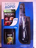 Greek Traditional Nescafe Frappe Classic 300g + Nescafe Vanilla or Hazelnut or Caramel + Gift Original Greek Nescafe Frappe Electric Hand Drink Mixer Maker Frother