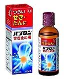 【指定第2類医薬品】パブロンせき止め液 120mL