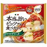 トロナジャパン 本当に旨いピッツァが食べたい マルゲリータ 1枚(240g) ピザ (冷凍食品)