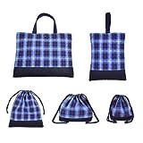 Juego de la bolsa 5 lecciones Q inscrito mejora, zapatos caso Q, la bolsa de ropa de gimnasia, la bolsa del almuerzo, bolso de cristal Londres cheque azul hecho en Jap?n N8132400 (jap?n importaci?n)