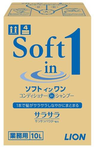 業務用ソフトインワンSP 10L