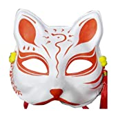 狐のお面 2個セット 赤  ( きつねのおめん ) 覆面 / マスク/ 仮面 a83a