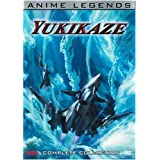 Yukikaze - Anime Legends Complete Collection ~ Y�ko Asagami