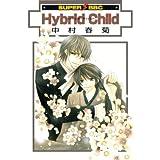 Hybrid Child (Yaoi)by Shungiki Nakamura
