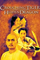 Crouching Tiger, Hidden Dragon (English Subtitled)