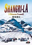 echange, troc Travel China - Shangri [Import anglais]