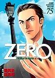 ゼロ 75 THE MAN OF THE CREATION (ジャンプコミックスデラックス)