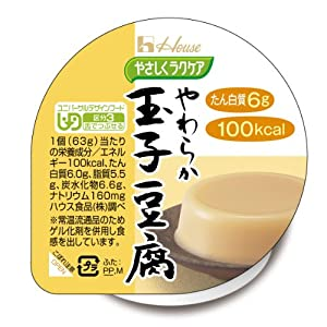 やさしくラクケア やわらか玉子豆腐 63g×12個