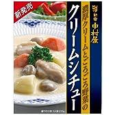 新宿中村屋 濃厚クリームとごろごろ野菜のクリームシチュー 210g×5個