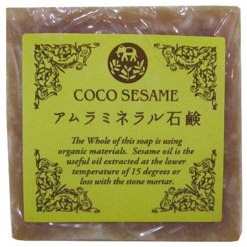 ココセサミ&ハーブ アムラミネラル石鹸 20g