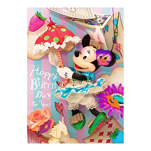 Popular birthday wishes cards for disney amazing d
