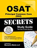 OSAT Principal Common Core (044) Exam