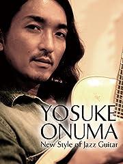 小沼ようすけ ニュー・スタイル・オブ・ジャズ・ギター