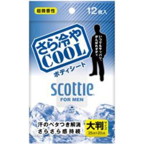 スコッティ さら冷やクールボディシート 12枚