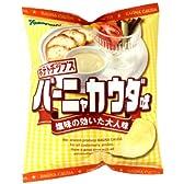 山芳製菓 ポテトチップス バーニャカウダ味 60g×12袋
