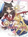 Fate/Kaleid liner プリズマ☆イリヤ 第4巻 [Blu-ray]