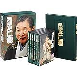 笑福亭仁鶴独演会 DVD+CD豪華記念本BOOK (ヨシモトブックス) (<DVD>)