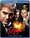 フィクサー [Blu-ray]