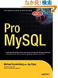 Pro MySQL (Expert's Voice in Open Source)