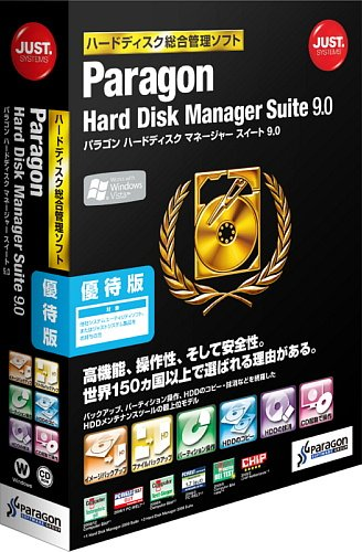 Paragon Hard Disk Manager Suite 9.0 優待版