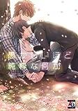 コミックス / モラ のシリーズ情報を見る