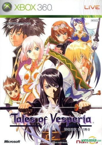 Tales of Vesperia (Asian Import) (Japanese Version)