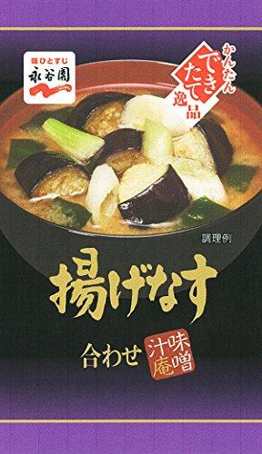 永谷園 味噌汁庵 揚げなす 9.1g×6個