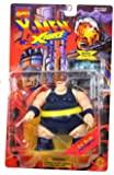 Marvel Comics Year 1995 X-Men X-Force Series 5 Inch Tall Action Figure - THE BLOB Rubber Blubber Belly with 2 Drumsticks