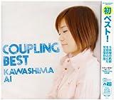 Coupling Best