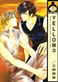 Yellow, Volume 3 (1569709157) by Tateno, Makoto