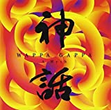 A Myth by WAPPA GAPPA (1998-01-01)