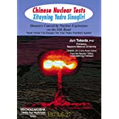 Chinese Nuclear Tests