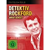 "Detektiv Rockford - Staffel 5, Teil 2 [3 DVDs]von ""James Garner"""