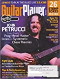 img - for Guitar Player Magazine (July 2007) (John Petrucci of Dream Theater) book / textbook / text book