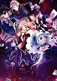 断罪のマリア Complete Edition 初回豪華版