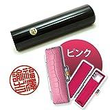 黒水牛印鑑/実印/銀行印 15.0mm ピンク ケース付き