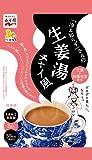永谷園 「冷え知らず」さんの生姜湯チャイ風 2袋入×10個