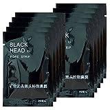 10 St�ck Black Head Peel Off Maske Porenreinigung Gesichtsmaske Bild